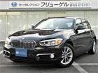 BMW 118i Style